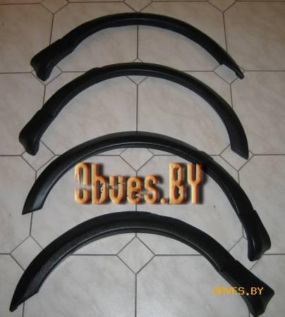 накладки на арки крыльев опель вектра